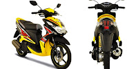 2013 Yamaha Xeon Rc New Motorcycle 2014 Specifications Review