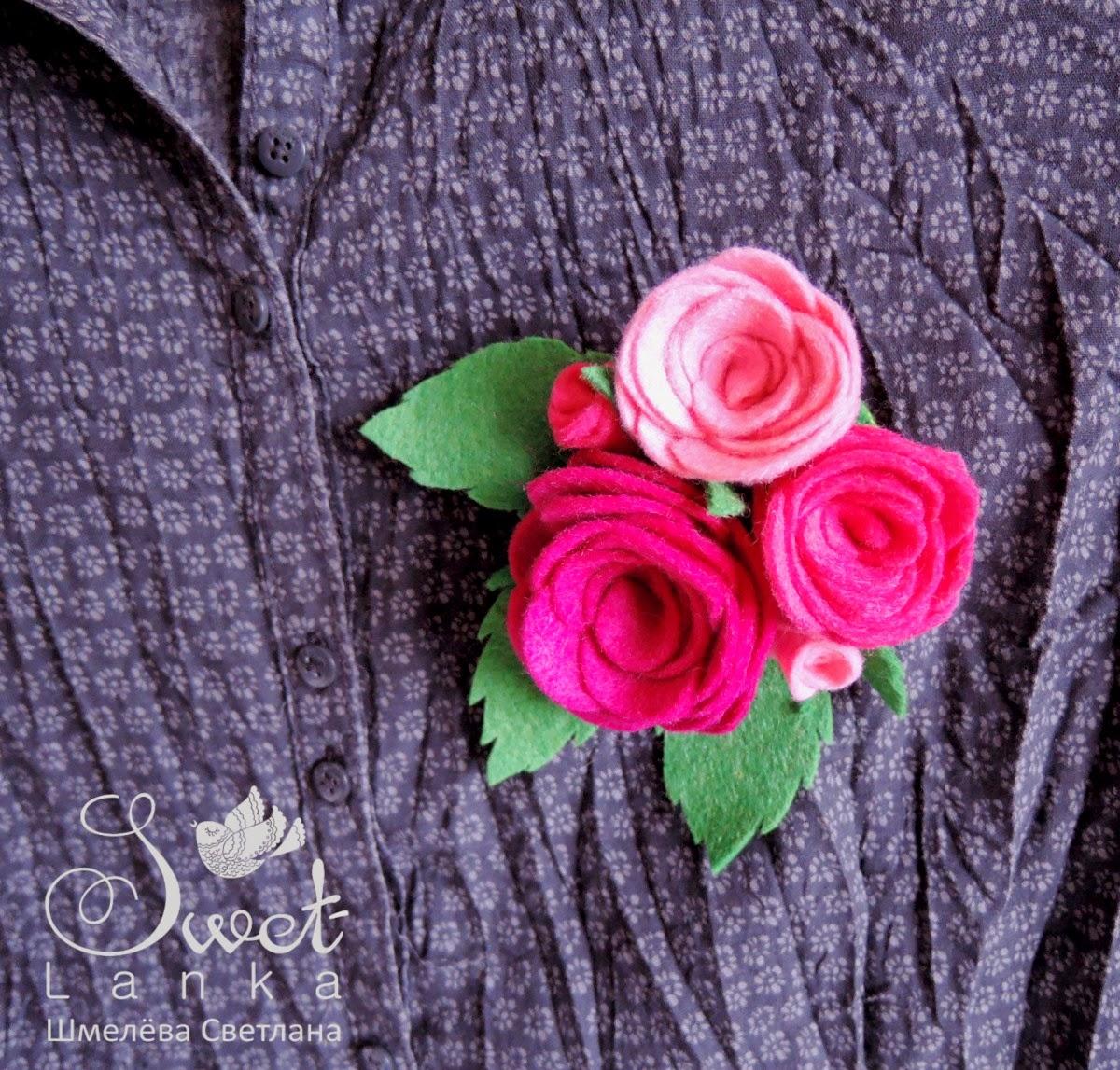брошь из фетра розы