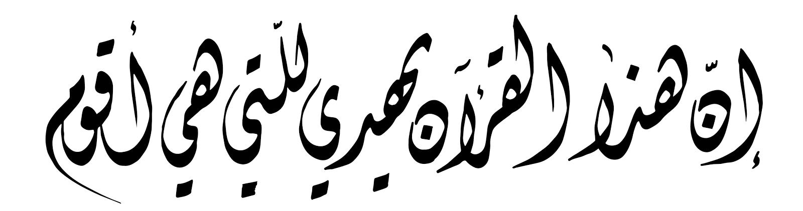 الخطوط العربية للكتابة