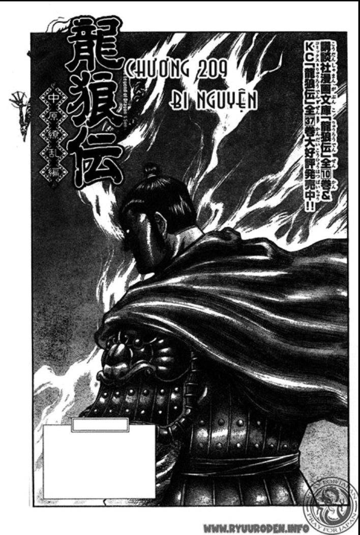 Chú Bé Rồng - Ryuuroden chap 209 - Trang 1