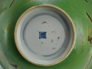 Foot-rim Kangxi Famlle Verte Bowl