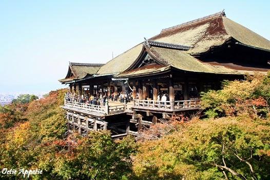 Kiyomizudera, Kyoto