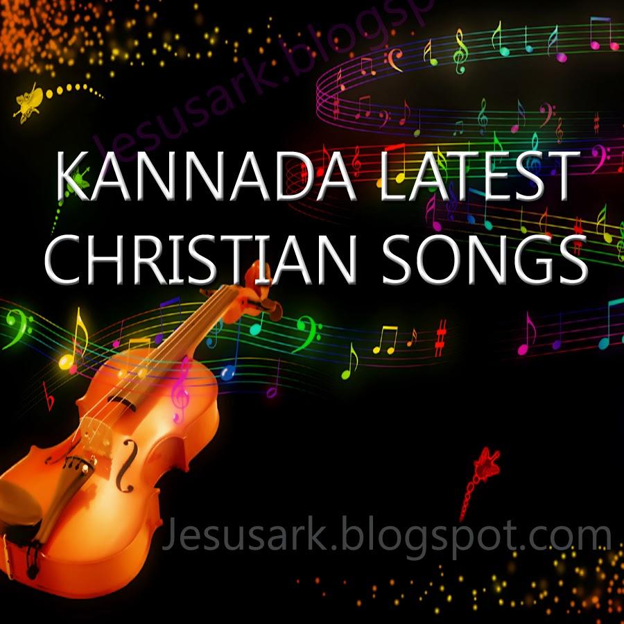 silent kannada songs