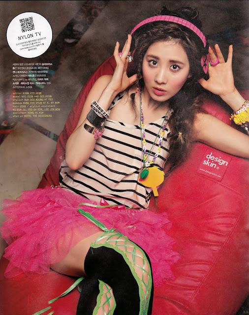 SNSD Seohyun Picture for Nylon Magazine