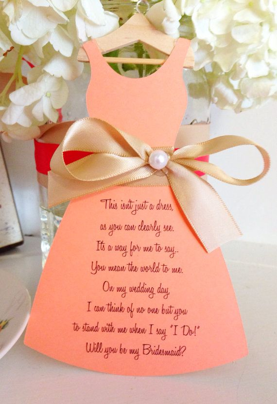 Funny Invite Wording is nice invitation design