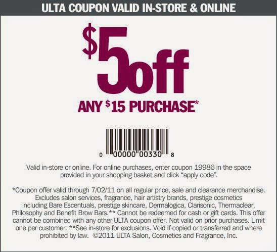 Ulta coupon code