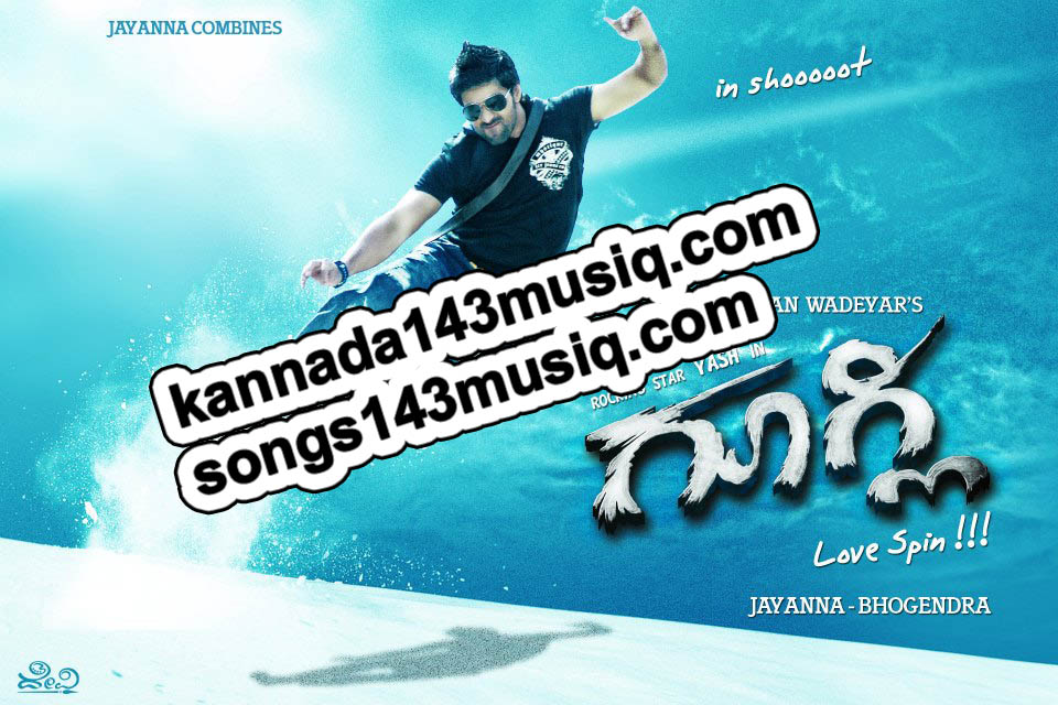 Googly (Various Artists) Kannada Songs Download
