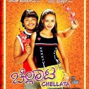 Download Chellata (2006) Kannada Movie Mp3 Songs Download