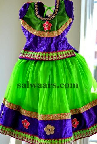 Light Green and Purple Crushed Skirt