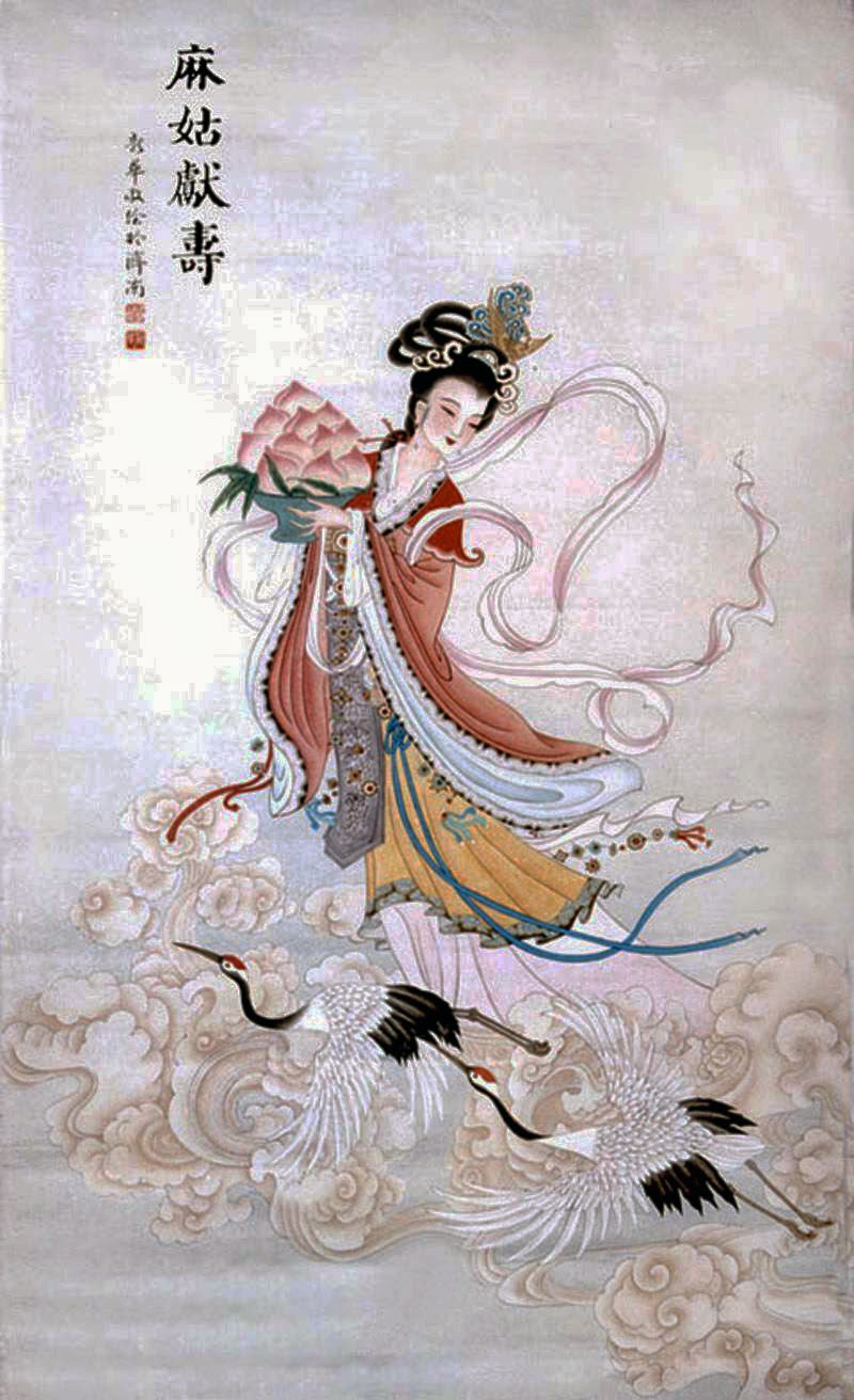Tokin Woman Goddess Magu The Hemp Maiden