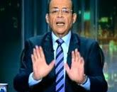 - برنامج  90 دقيقة - مع  محمد شردى حلقة الأحد 1 فبراير 2015