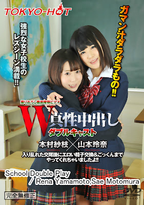 Phim sex thầy giáo và 2 nữ sinh trung học / Tokyo Hot n1032