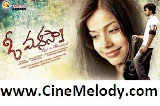 O Manasa Telugu Mp3 Songs Free  Download -2012