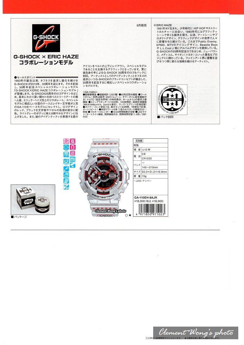 Van llegando los 30 aniversario Casio-japon-catalogo-07-2012-eego-1