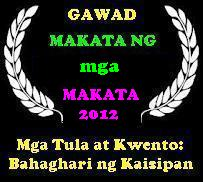 GAWAD MAKATA 2012