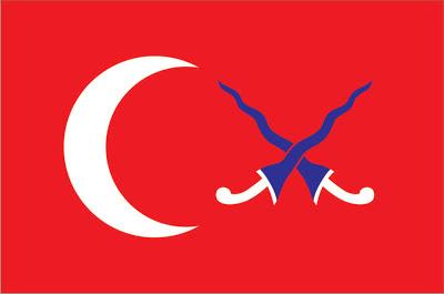 Kerajaan+Mataram+Islam.jpg