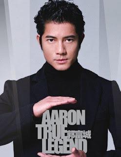 True Legend - 郭富城