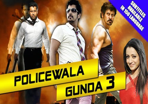 Policewala Gunda 3 2015 Hindi Dubbed Movie Download
