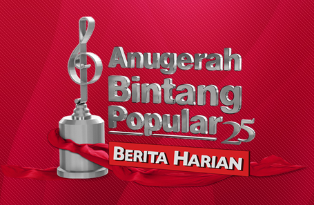 ramalan keputusan anugerah bintang popular berita harian 2011 ( abpbh 2011 )