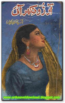 Urdu Novel Arzoo Nikhar aaiy by Aasia