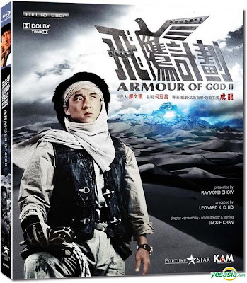 armour of god 2 movie download dual audio