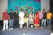 Jagannatakam Trailer launch event Photos-thumbnail-9