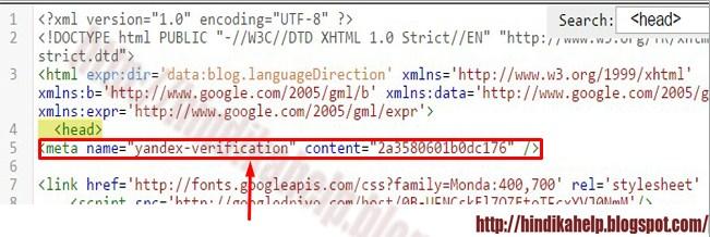 add verification code blogger template