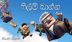http://www.aluth.com/2013/10/film-list.html