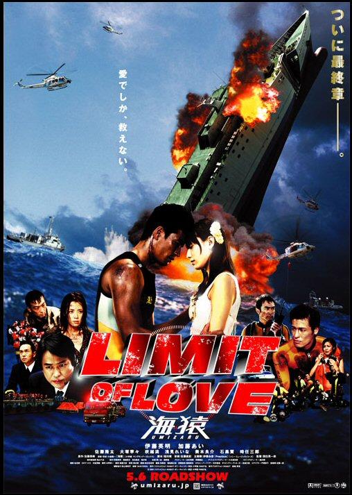 Tamil Hd Movies 1080p Blu Love A Killer Trap