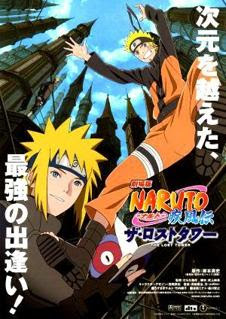 Naruto Shippûden 4: The Lost Tower (2010) – Subtitulada