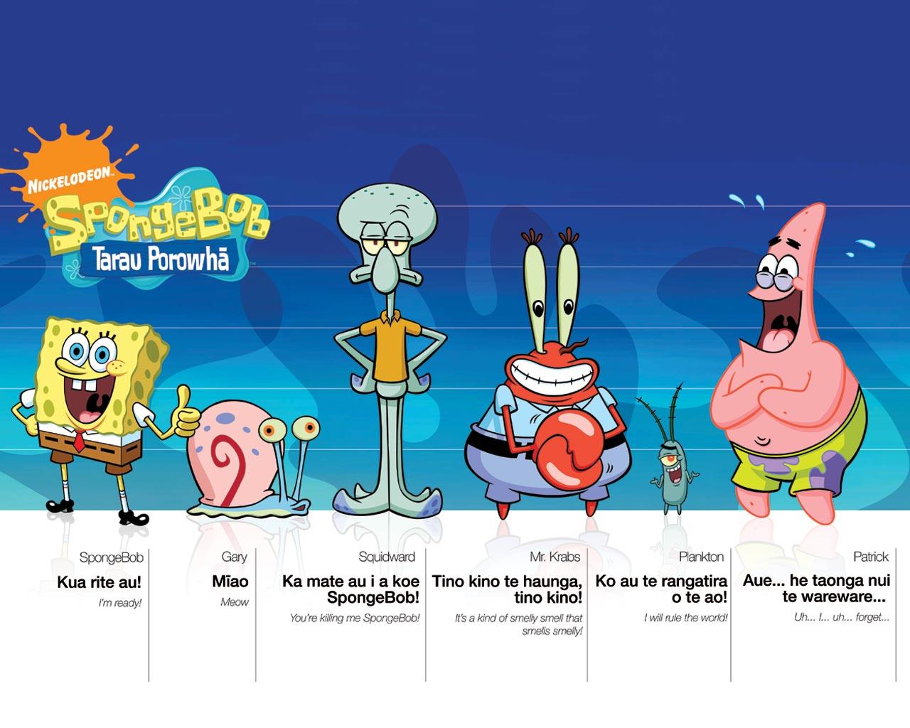 American top cartoons: Spongebob squarepants characters Spongebob Characters Squidward