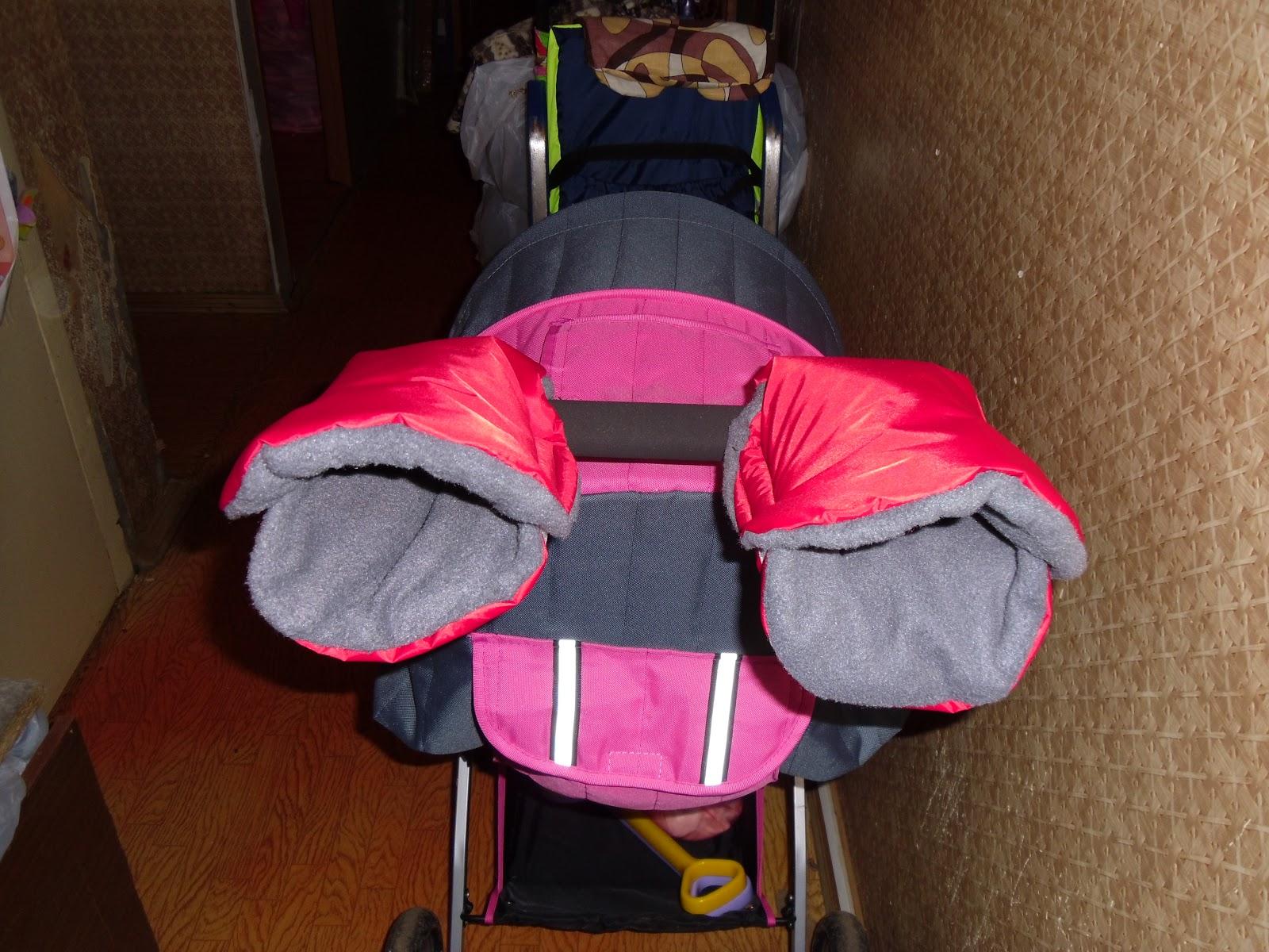 аксессуары для колясок и санок