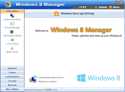 Yamicsoft Windows 8 Manager 1.1.2+Keygen Patch