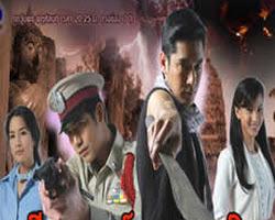 [ Movies ]  - ភ្លើងស្នេហ៍សង្រ្គាមចិត្ត - Movies, Thai - Khmer, Series Movies - [ 35 part(s) ]