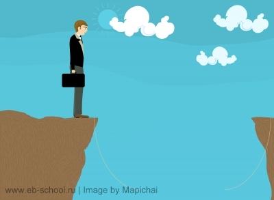 Одиночество бизнесмена