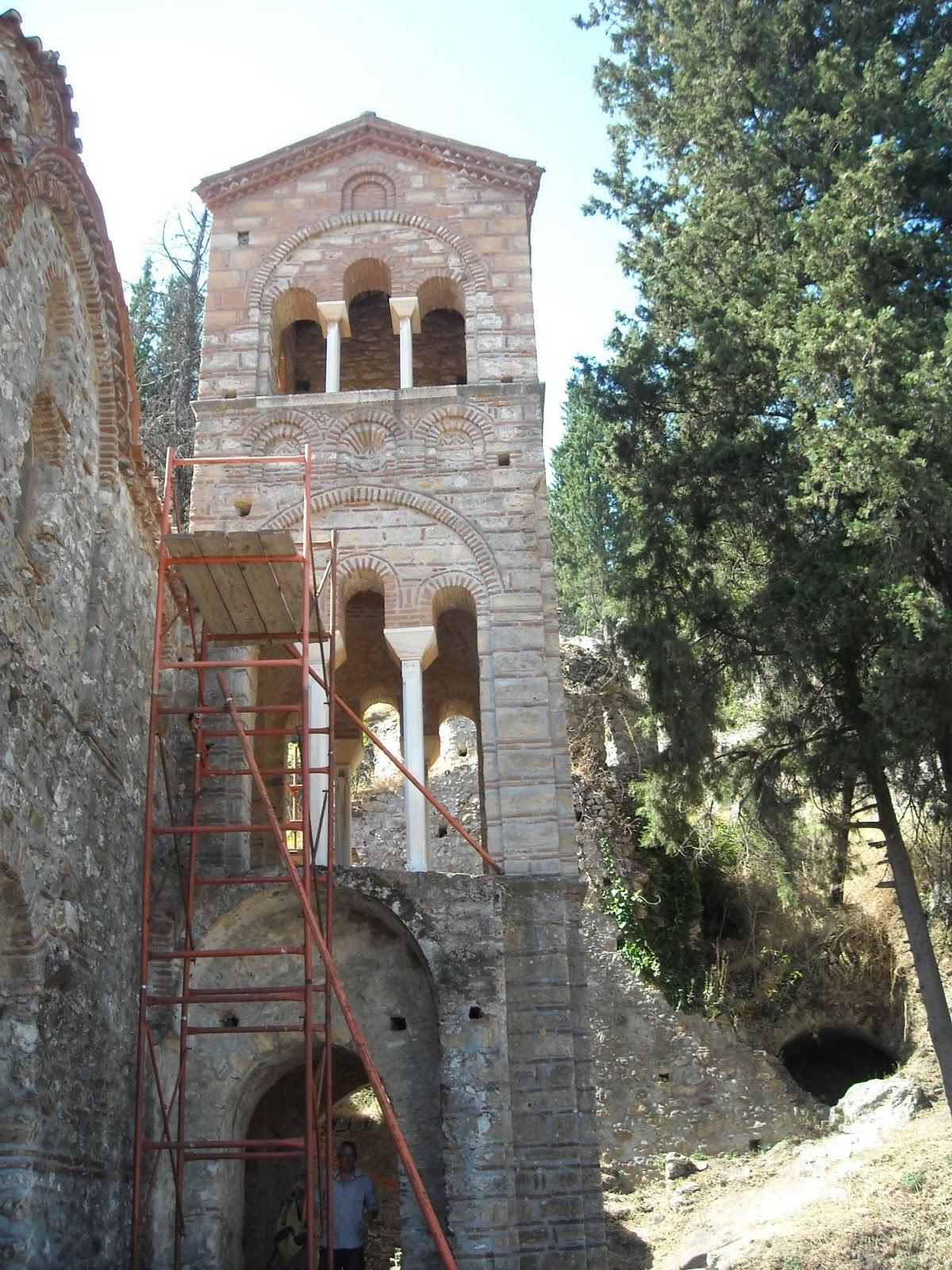 Bisanzio chiesa della vergine hodeghitria aphendik mistr for Piani di palazzi contemporanei