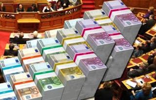 """ΔΕΝ ΔΗΜΟΣΙΟΠΟΙΕΙ ΤΑ ΣΤΟΙΧΕΙΑ Η Τ.τ.Ε. """"Υπηρεσιακό απόρρητο"""" τα δάνεια των κομμάτων ενώ κατάσχονται σπίτια Ελλήνων για λίγα ευρώ"""