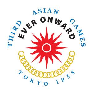 asean games 1958