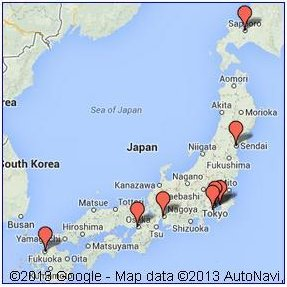 All Pokemon Centers in Japan 2013