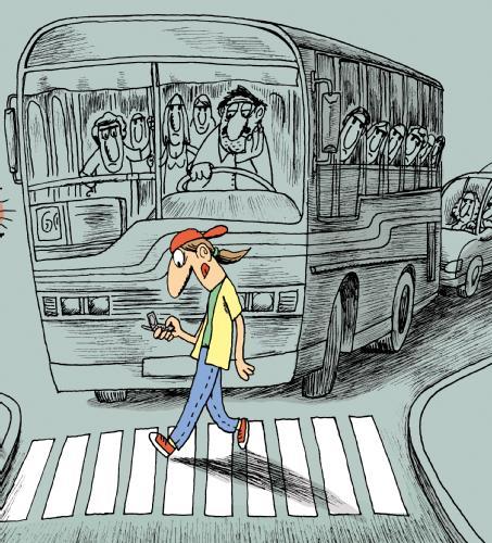 Si te diviertes lo aprendes peatones tecnol gicos for Busqueda de telefonos por calles