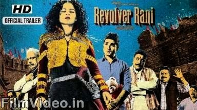 Revolver Rani (2014) Theatrical Official HD Trailer Watch Online