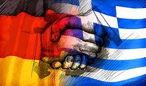 Γερμανία - Ελλάδα σημαία