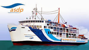 Lowongan Terbaru PT. ASDP Indonesia Ferry (Persero) November 2013