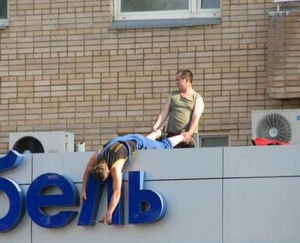 fail, fail picture, safety at work, funny, stupid, funny pictures, people