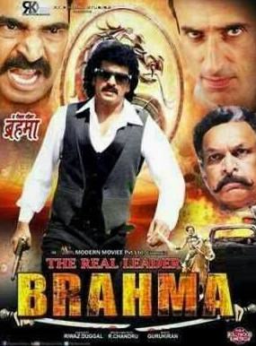 The Real Leader Brahma 2015 Hindi Dubbed Movie Download