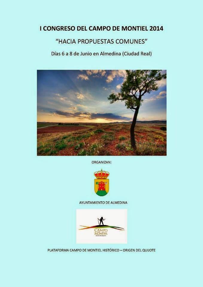 I Congreso, Campo de Montiel, Unesco, Castilla La Mancha, Spain