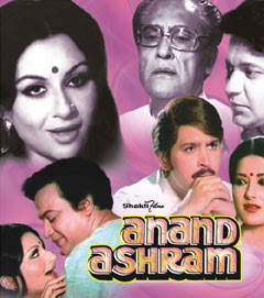 Anand Ashram 1977 Hindi Movie Watch Online