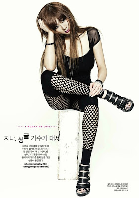 G.NA Esquire Magazine May Issue 2011
