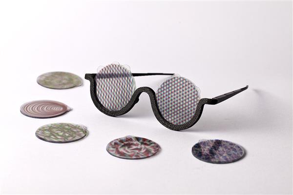 نظارة الهلاوس البصرية