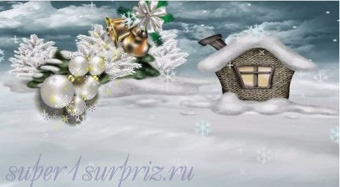 Transition Proshow Producer Merry Christmas 2 From Super1surpriz